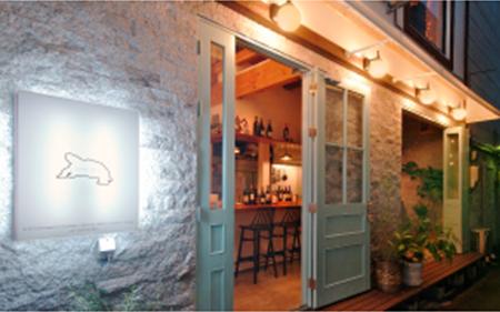 スペイン料理店「酒場カメバル」
