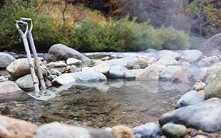 河原の湯っこの画像