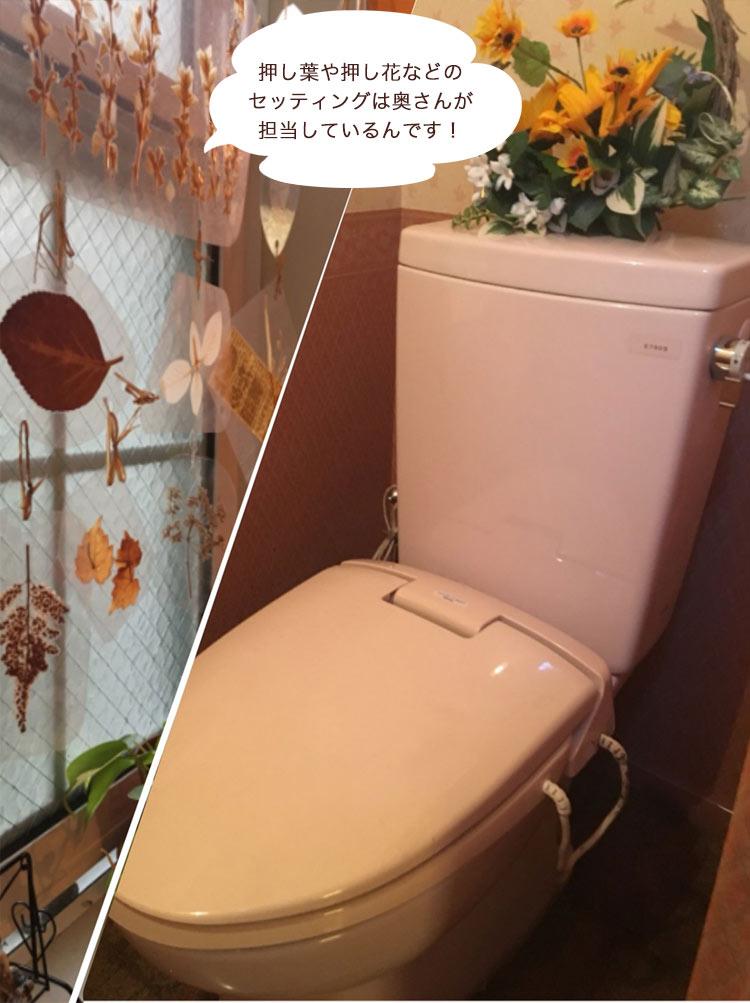 押し葉や押し花などのセッティングは奥さんが担当しているんです!