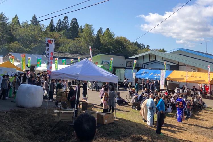 第16回 かづの畜産まつり が開催されました!