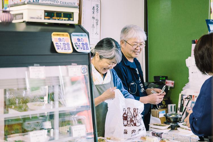 森内榮一郎商店