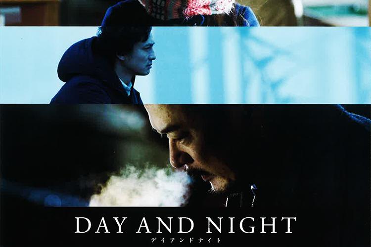 映画『DAY AND NIGHT』先行上映が開催されます