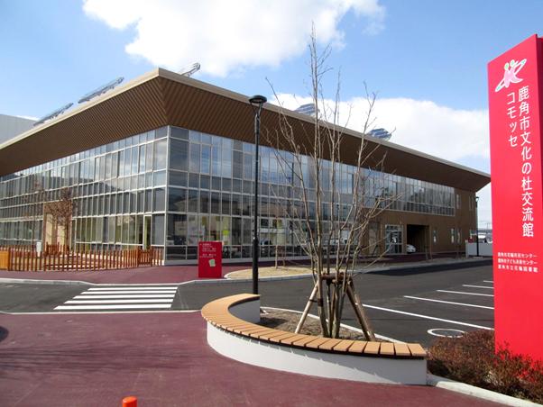 鹿角市 図書館