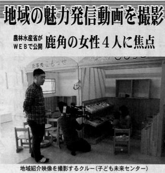 「農村の暮らし」近日公開