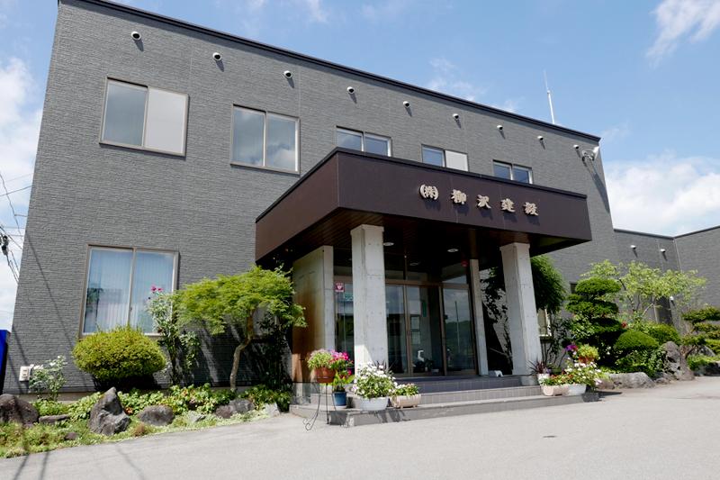 株式会社 柳沢建設求人情報『鹿角市内トップの技術力!若手に人気の建設会社』