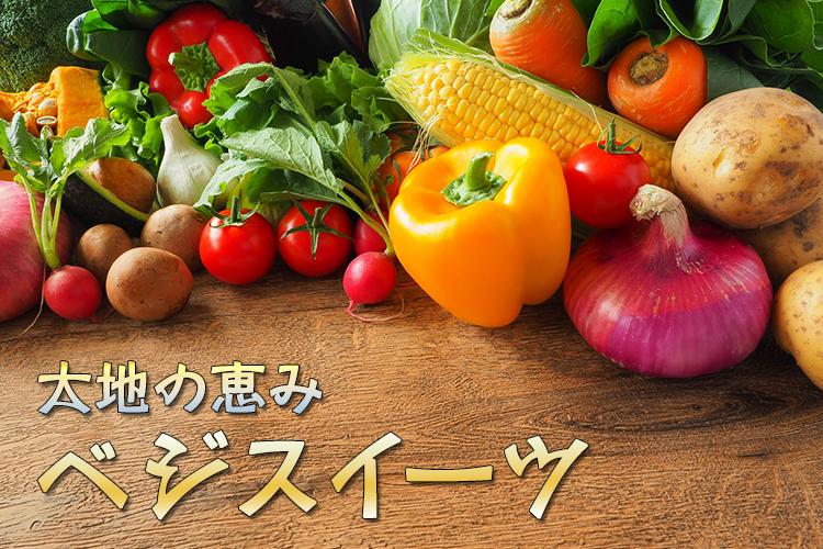 おいしく食べて健康づくりが開催されます