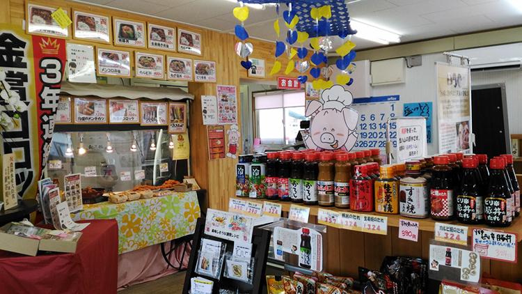 ご当地ソフトクリーム ポークランド直売所こもも十和田店