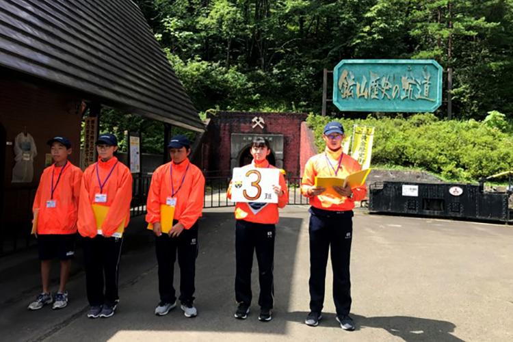 ―1300年の歴史をもつ史跡尾去沢鉱山― 尾去沢中学生のボランティアガイドに密着!