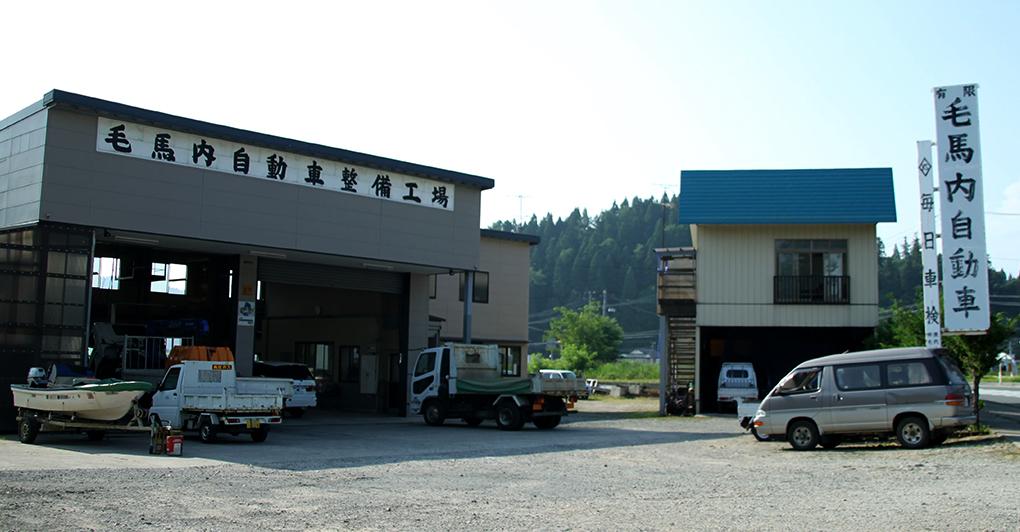 鹿角でも一目置かれる技術力を持つ自動車整備工場