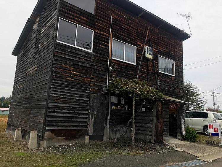 サイクリングコース 樹樹 軽食喫茶店