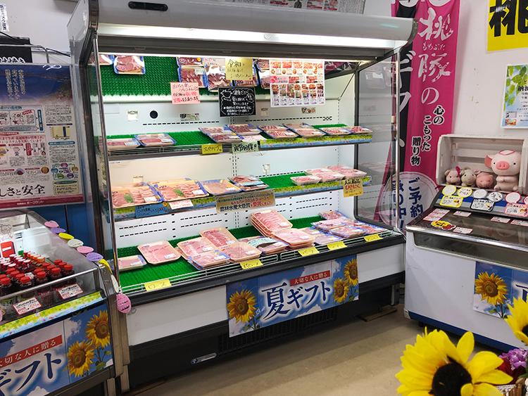 十和田湖高原ポーク 桃豚 直売所