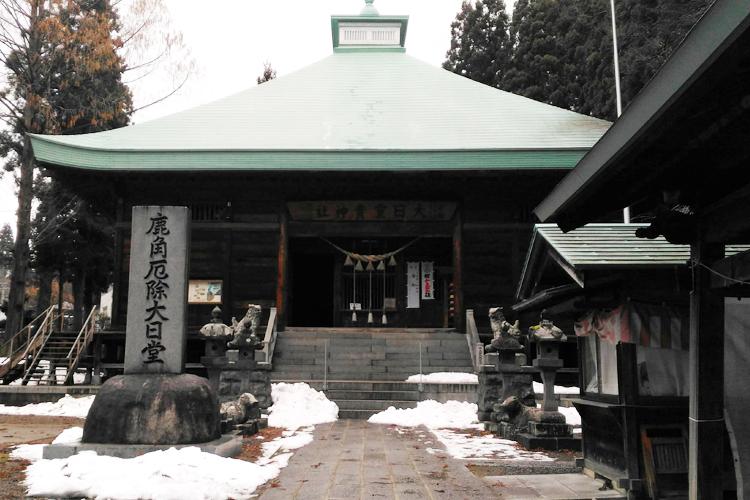 大日堂こと大日霊貴神社(オオヒルメムチジンジャ)