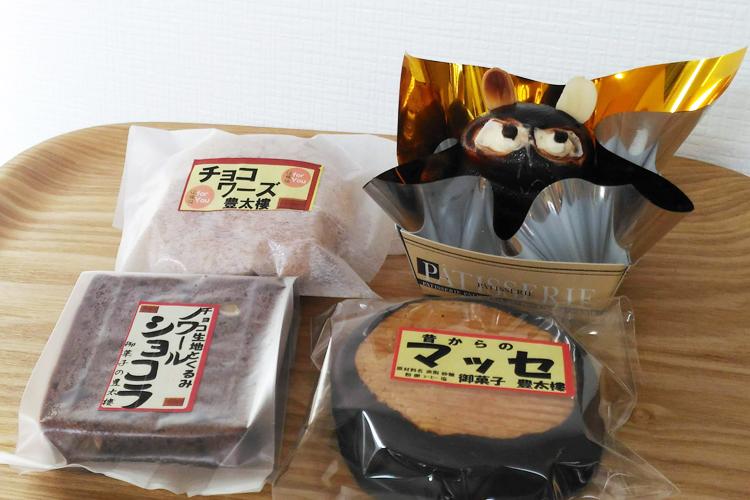 豊太楼のお菓子 チョコワーズ ノワールショコラ マッセ ポンたケーキ