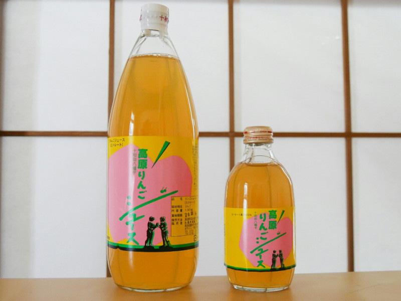 佐藤秀果園 リンゴジュース
