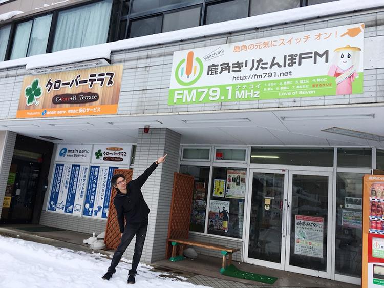 音響マスター安保大輔さん 鹿角きりたんぽFM