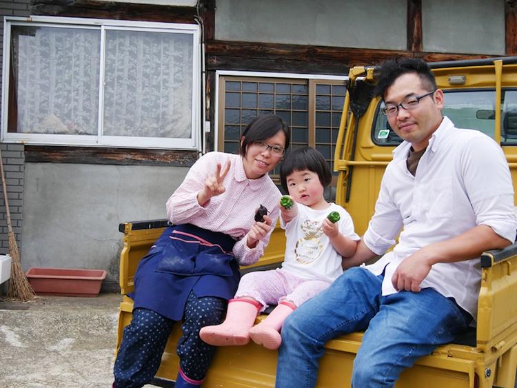 鹿角地域おこし協力隊 早川 航さんとご家族