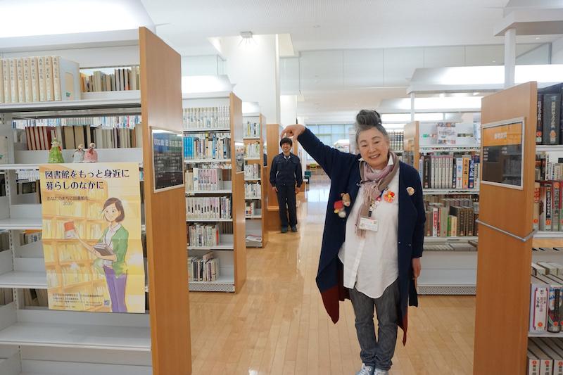 鹿角市立図書館長 小林光代さん