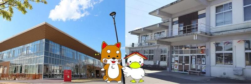 花輪図書館 立山文庫継承 十和田図書館