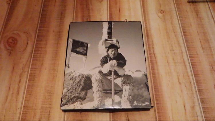 鹿角ライフ 黒澤正さん 当時16歳の写真