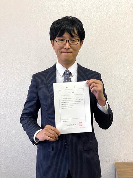 移住コンシェルジュ 井手口孝輔さん