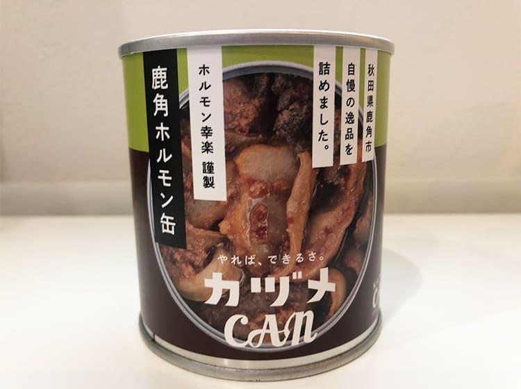 鹿角ホルモン缶