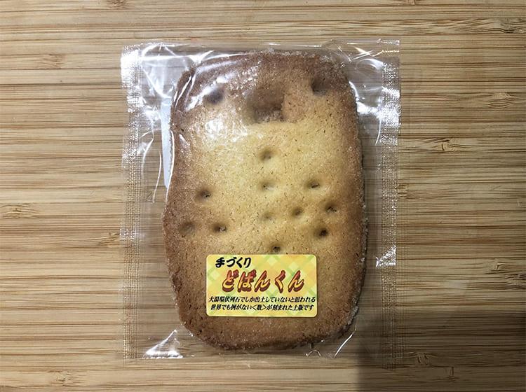 どばんくんクッキー