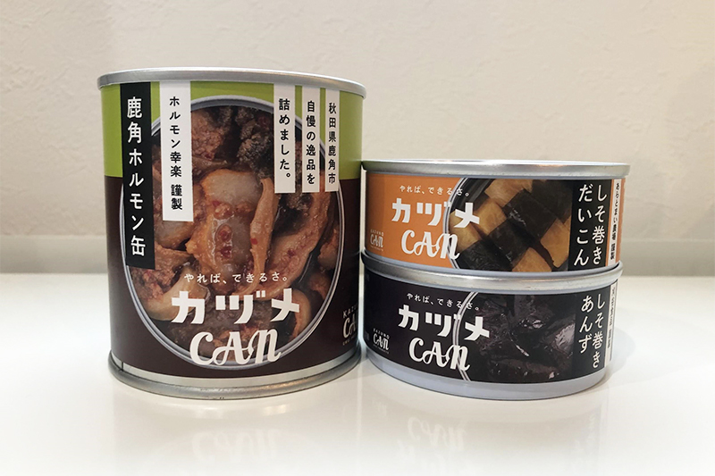 食レポ!鹿角の食を缶詰で楽しめるカヅメCANは本格的だった